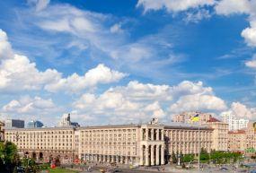 Kiev Şehir Merkezi