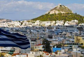 Atina Şehir Merkezi