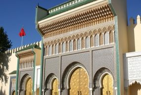 Dar el Makhzen (Kraliyet sarayı)