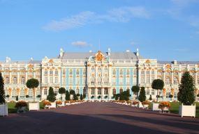 Katerina Sarayı ve Parkı