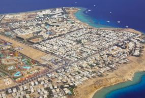 Sharm El Sheikh Şehir Merkezi