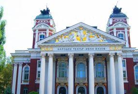 İvan Vazov Halk Tiyatrosu