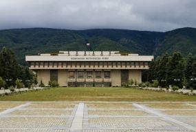 Ulusal Tarih Müzesi
