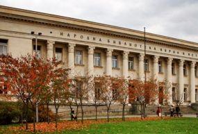 Milli Kütüphane