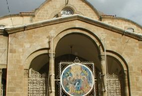 Panagia Phaneromeni Kilisesi