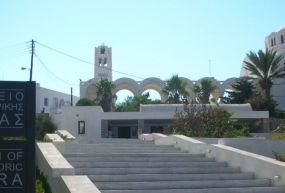 Thira Tarih Öncesi Müzesi