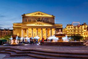 Bolşoy Tiyatrosu