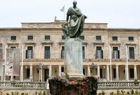Corfu Town St. Michael ve George Sarayı