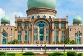 Galeria Perdana Müzesi
