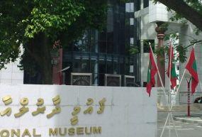 Sultan Parkı ve Ulusal Müze