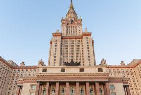 Lomonosov Moskova Devlet Üniversitesi