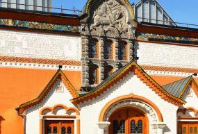 Tretyakov Devlet Galerisi