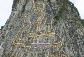 Khao Chi Chan Buddha Tepesi