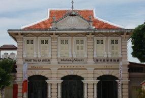 Thai Hua Müzesi