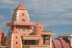 Gandi Anıtı