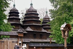 Folk Architecture Museum