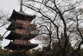 Kaneiji Tapınağı