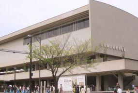 Tokyo Modern Sanat Müzesi