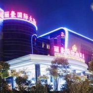 Lihao International