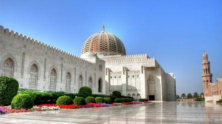 Umman-Muscat Turları