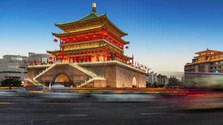 Xian Turları