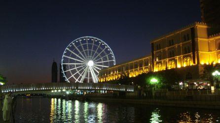 Sharjah Turları
