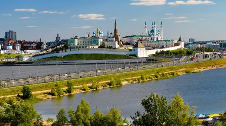Kazan Turları